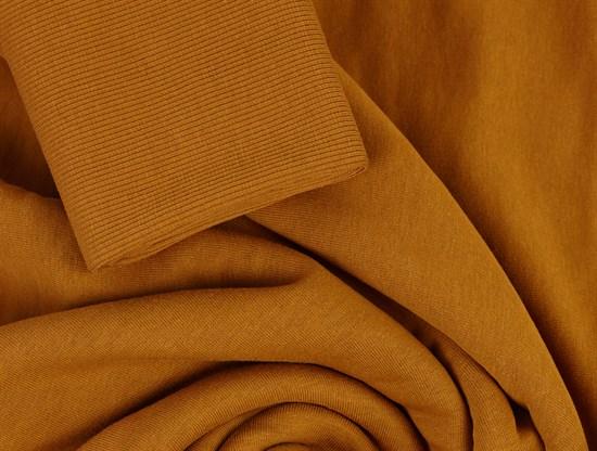 Кашкорсе плотное, Ириска - фото 11403