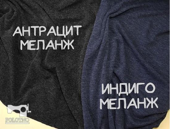 Ангора меланж, Антрацит - фото 6326