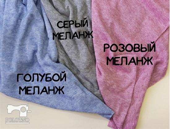 Ангора меланж, Розовый - фото 6335