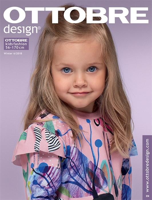 OTTOBRE design® Kids 6/2018 - фото 6547