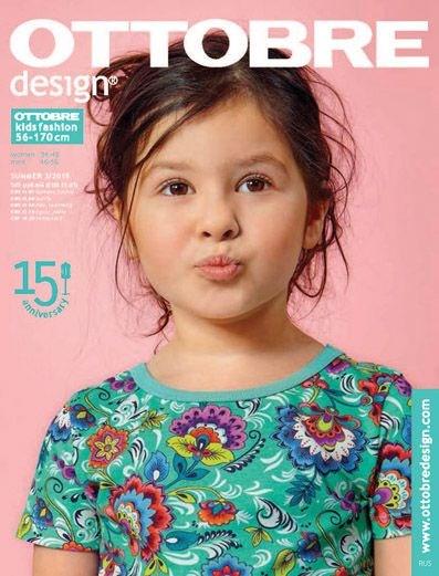 OTTOBRE design® Kids 3/2015 - фото 6563