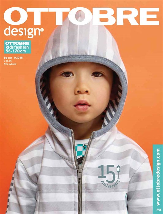 OTTOBRE design® Kids 1/2015 - фото 6624