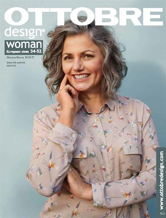OTTOBRE design® Woman 5/2017 - фото 6636