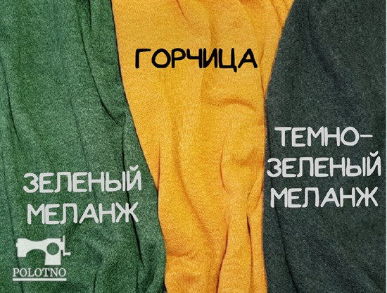 Ангора меланж, Темно-зеленый меланж - фото 6868