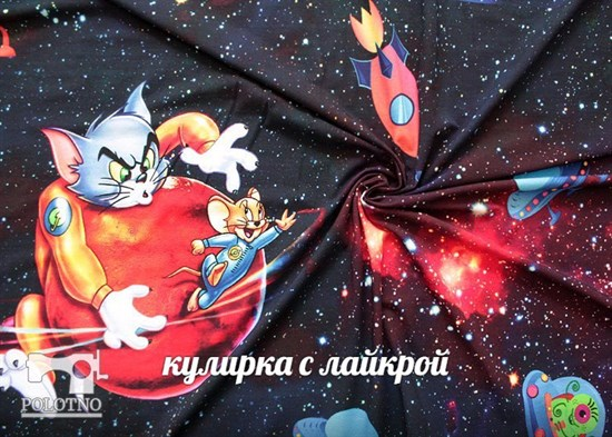 Купон ТОМ И ДЖЕРРИ - фото 7289