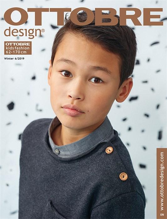 OTTOBRE design® Kids 6/2019 - фото 7581