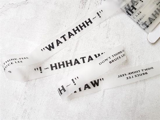 Силиконовая лента с текстом, ЧЕРНЫЙ - фото 8125