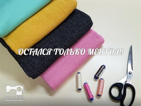 Футер 3х-нитка, МЕНТОЛ МЕЛАНЖ - фото 8291