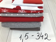 Набор 1,5кг - №342 - фото 10615
