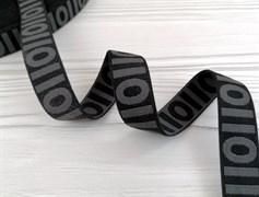Резинка тканая, черный + серый