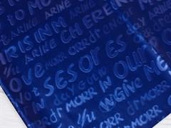 Плащевая ткань Буквы 3D, синий - фото 12745