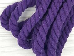 Шнур крученый, 100% хлопок, 15мм, фиолетовый