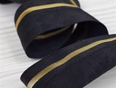 Резинка окантовочная с перегибом, черный + золото, 40мм