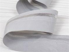 Резинка окантовочная с перегибом, серый + серебро, 40мм
