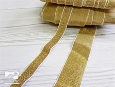 Резинка с люрексом , ЗОЛОТО , 40мм