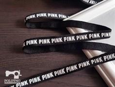 Тесьма шнурок, PINK
