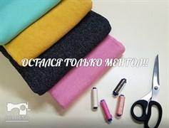 Футер 3х-нитка, МЕНТОЛ МЕЛАНЖ
